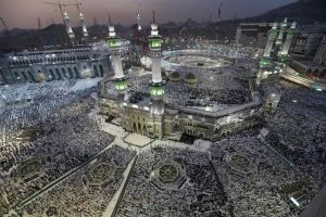 requirements for traveling to Mecca