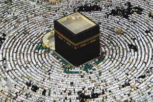 Lo que está en La Meca?